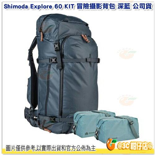 附內袋和雨罩ShimodaExplore60KIT520-013冒險攝影背包深藍公司貨後背包相機包13吋筆電可側開內隔層