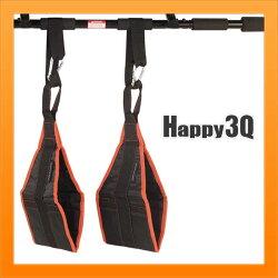 健身運動馬甲線人魚線斷鍊腹部輔助帶懸掛吊帶訓練引體向上助力帶-黑/黃【AAA1831】