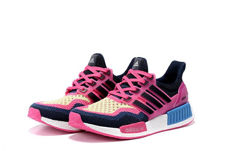 Adidas NMD Ultra Boost 深藍粉 女款