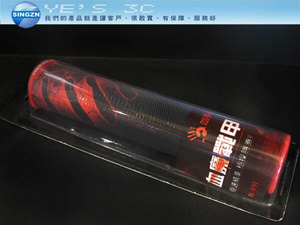 「YEs 3C」全新 A4 TECH 奧斯卡 雙飛燕 BLOODY 電競專用 血魔戰甲滑鼠墊 B-081