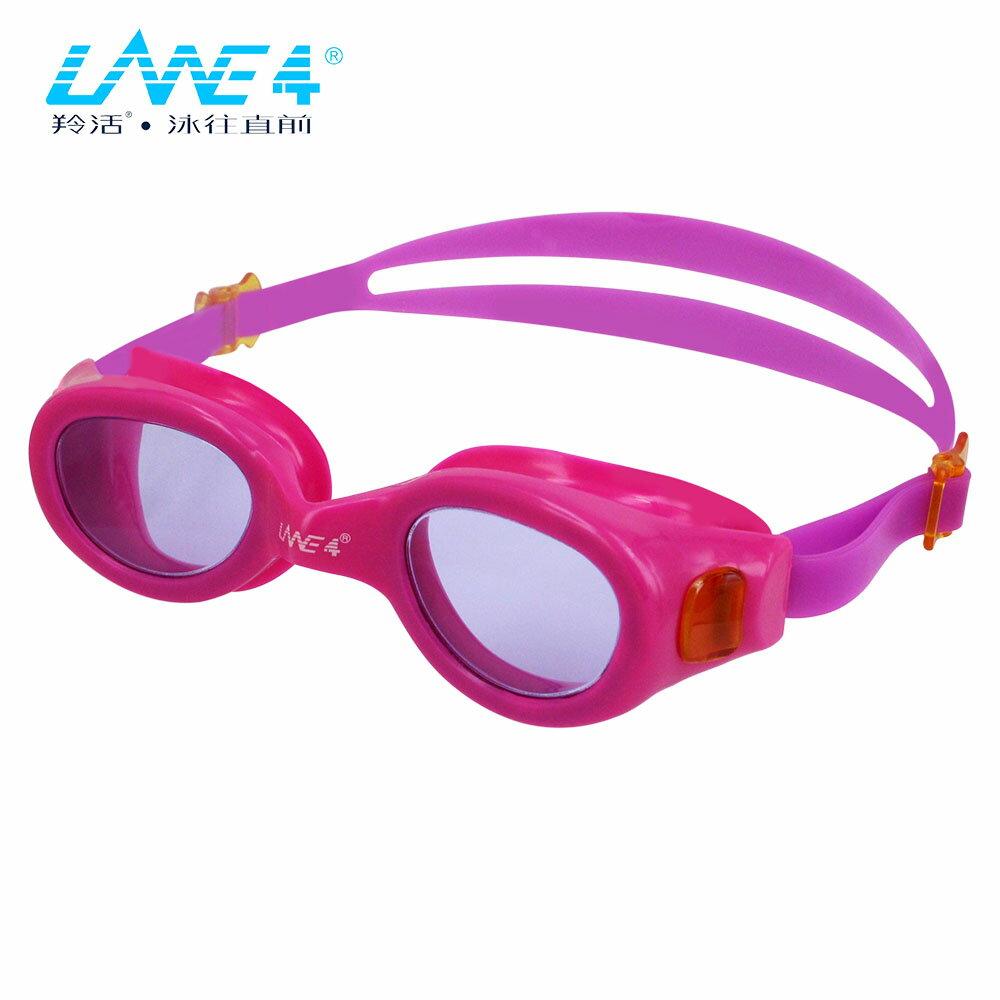LANE4羚活女性專用抗UV舒適泳鏡 A333 3