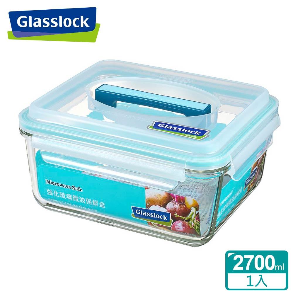 Glasslock 附提把手提強化玻璃保鮮盒- 2700ml/韓國製造/可微波/野餐手提款/耐瞬間溫差120度/減塑餐盒 0