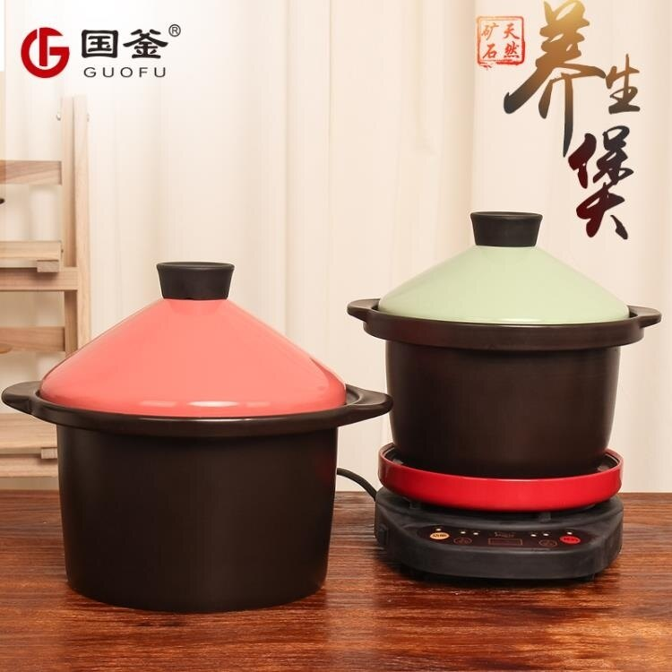塔吉砂鍋燉鍋家用明火耐高溫電陶爐適用平底養生陶瓷煲沙鍋湯煲YJT