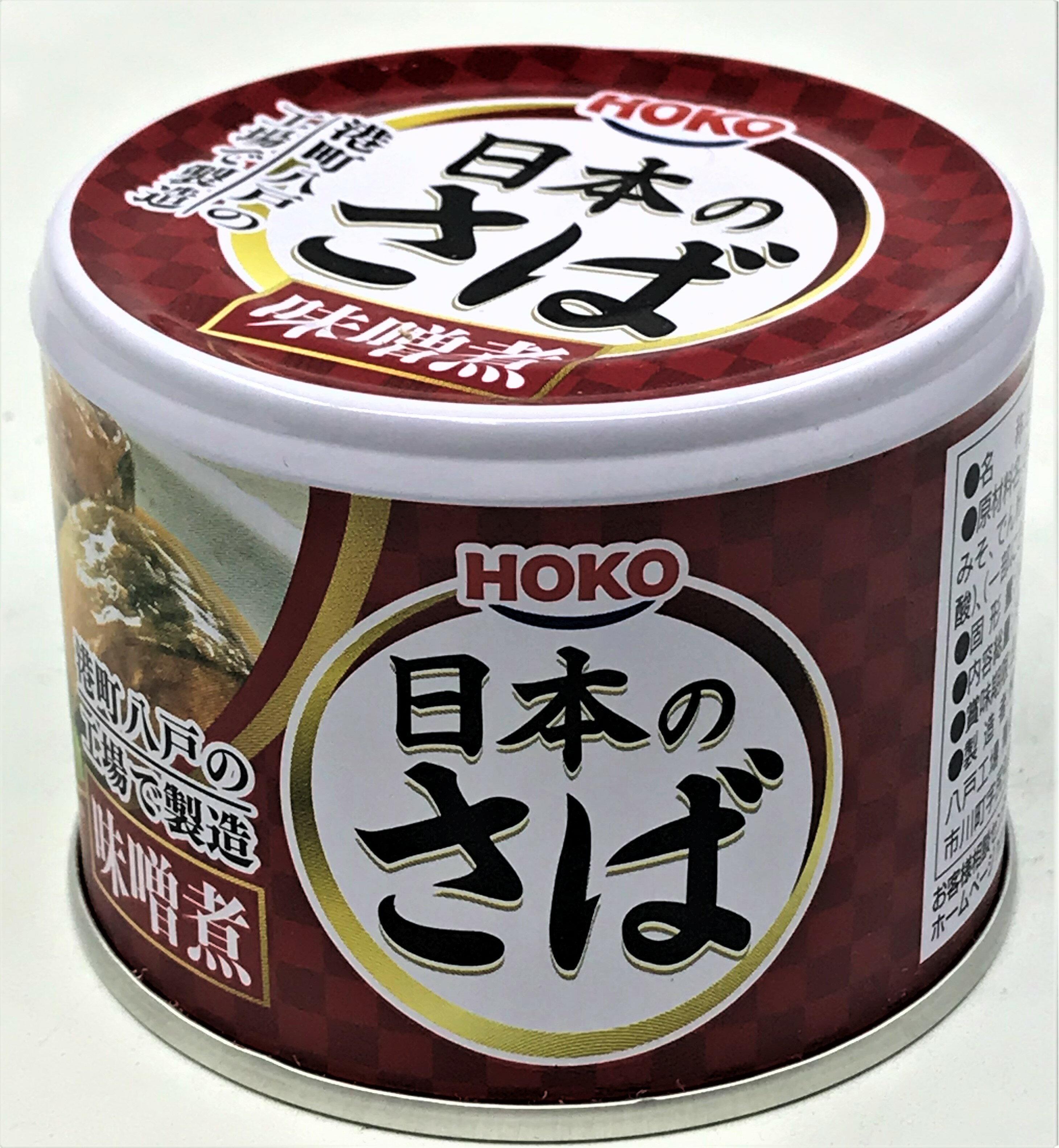 [哈日小丸子]寶幸鯖魚罐-味增(190g)