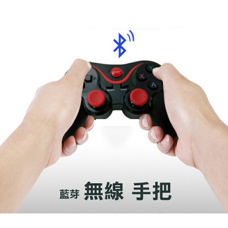 藍牙無線 手機遊戲手把支持安卓蘋果平板電腦電視 高清安博千尋小米盒子 可用