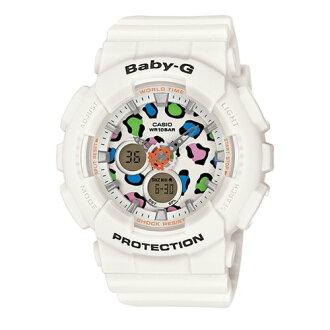 CASIO BABY-G/流行萬變百搭豹紋腕錶/白色/BA-120LP-7A1DR