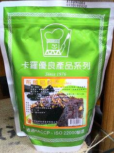 《卡羅布朗尼粉》1kg包餐飲業務用香醇濃郁--【良鎂咖啡精品館】
