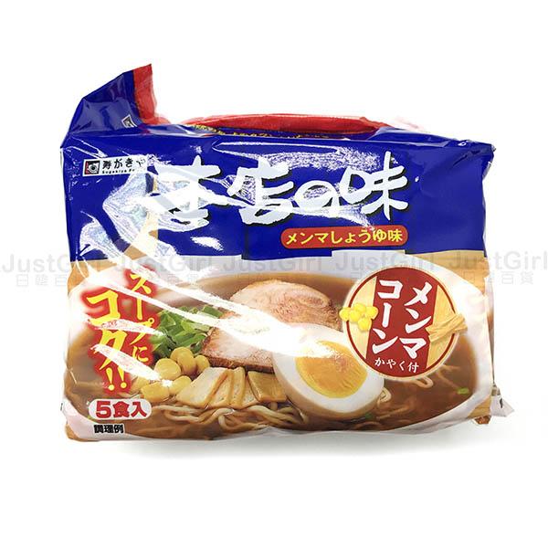 山本製粉竹筍醬油味拉麵泡麵袋裝5入445g食品日本製造進口JustGirl