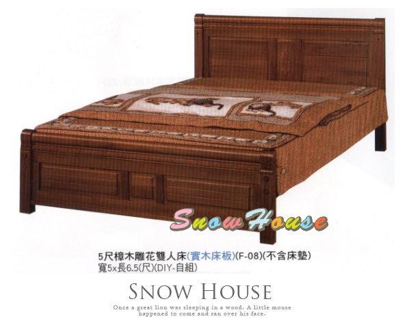 ╭☆雪之屋居家生活館☆╯A438-015尺樟木雕花雙人床床板床架DIY自組(不含床墊)