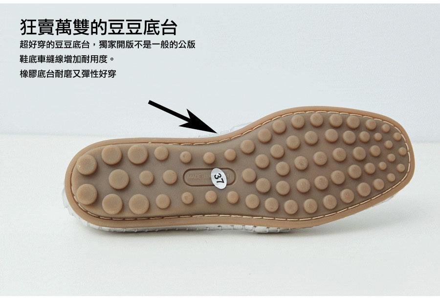 鏤空蕾絲雕花全真皮口碑狂賣萬雙豆豆鞋。AppleNana蘋果奈奈 【QT28-E271380】 6