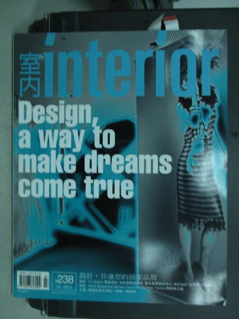 【書寶二手書T1/設計_XFA】室內Interior_238期_設計-升遷您的居家品質等