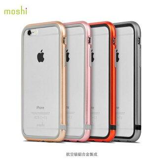 Moshi iGlaze Luxe for iPhone 6/6s 4.7 吋 雙料 金屬 防護 邊框
