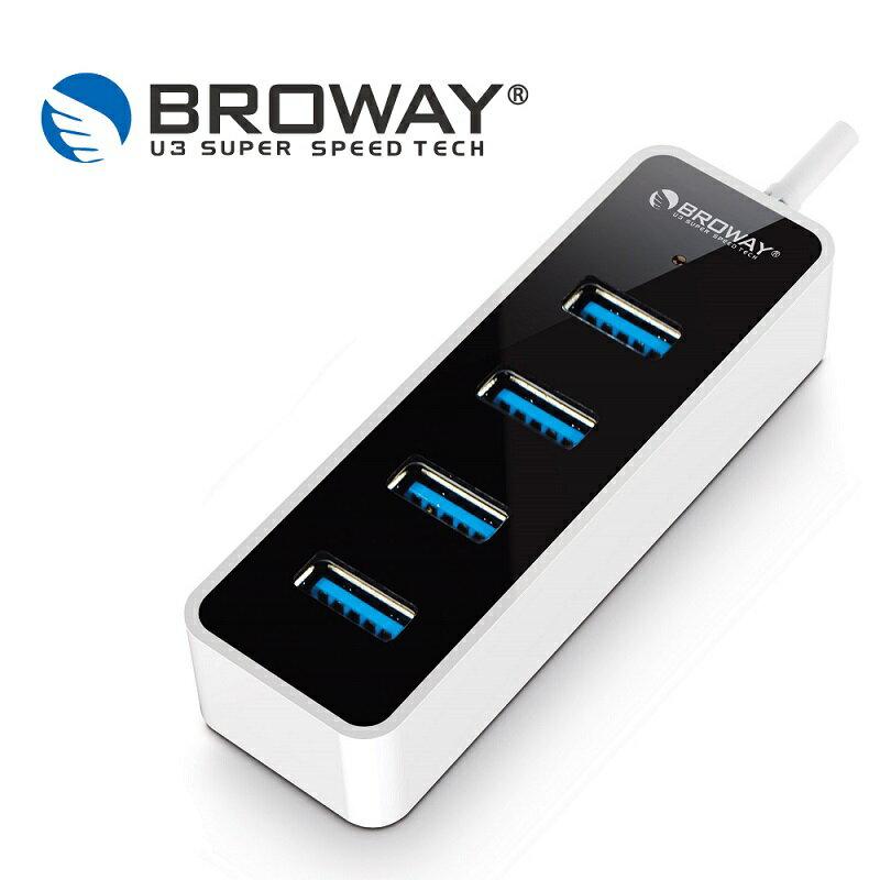 BROWAY USB 3.0 4埠 HUB集線器 迷你黑