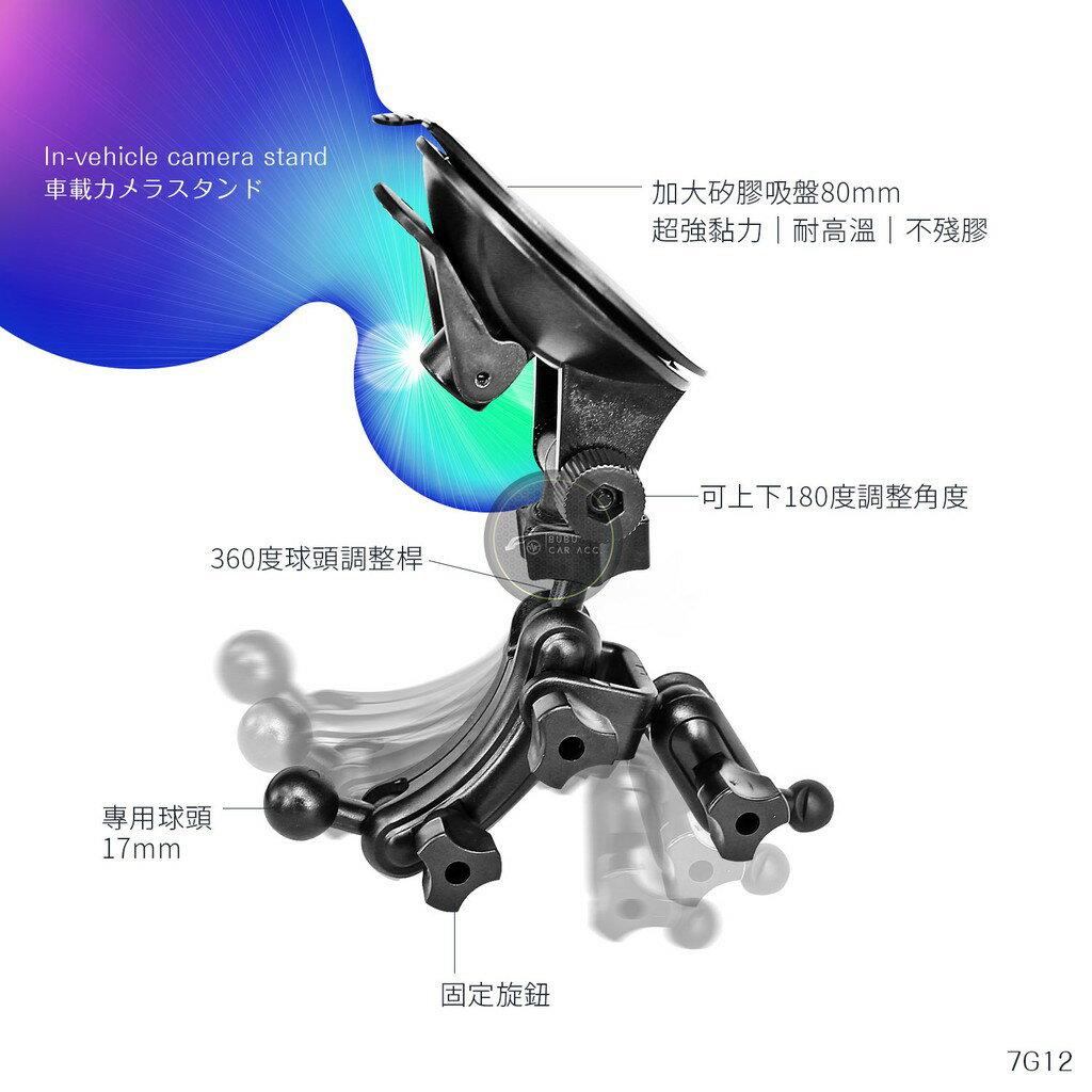 7G12【MIO行車+Garmin導航吸盤架 二合一】792 785 782 766pro 742