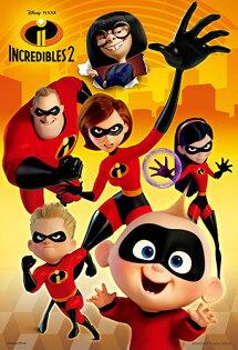 Incredibles2超人特攻隊2(1)拼圖300片-D070