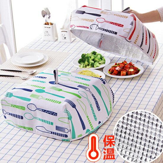 ♚MY COLOR♚加厚鋁箔保溫罩(大) 飯菜罩 餐桌 防蒼蠅 食物 水果 蚊蟲 野餐 摺疊 菜傘【Z73】