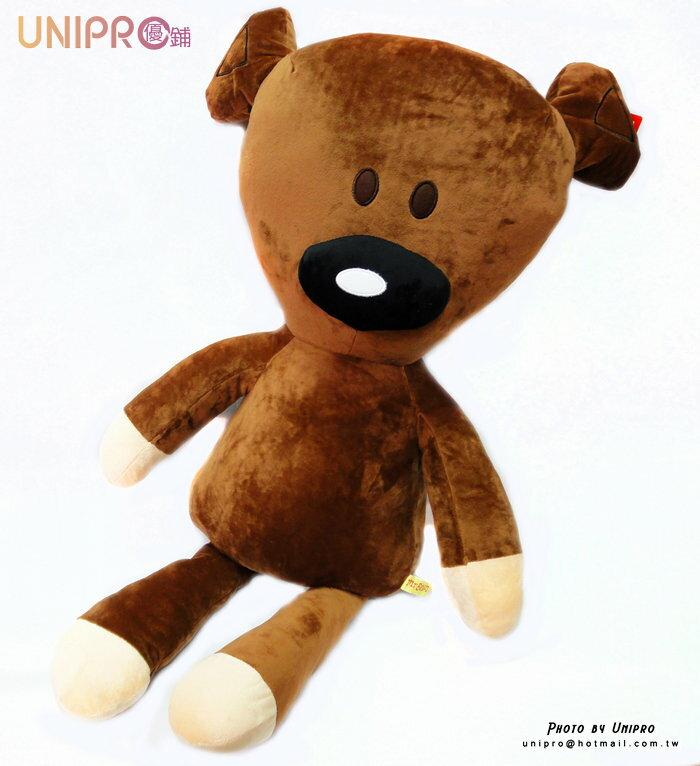 【UNIPRO】Mr. Bean Bear 豆豆熊 絨毛娃娃 玩偶 25吋 咖啡熊