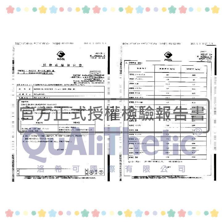 安全蠟筆 / 無毒蠟筆   日本🇯🇵進口 安全無毒米蠟筆16色 日本製 原裝原廠進口-安全蠟筆-無毒蠟筆 9