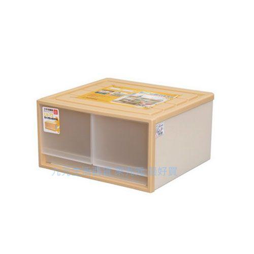 【九元生活百貨】聯府 LV-72 聚旺雙抽式整理箱 置物 收納 LV72