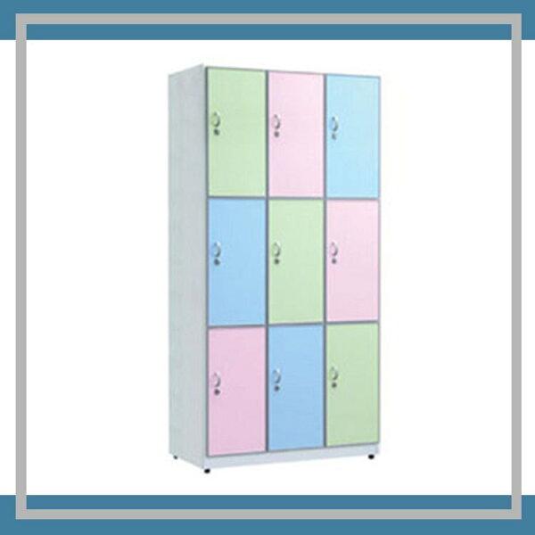 『商款熱銷款』【辦公家具】CP-1809彩色塑鋼九人用衣櫃系列櫃子檔案收納內務休息室