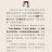 植萃雙效洗卸慕斯【釉面春水潔淨慕斯】 梔子花慕斯    橘皮油、川芎等複方天然漢方草本植物萃取 天堂花園 Refined 3