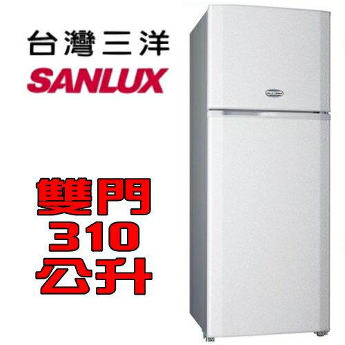 《特促可議價》SANLUX台灣三洋【SR-A310B】310公升雙門冰箱