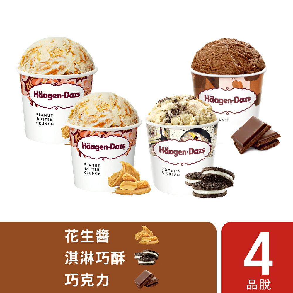 哈根達斯 新新口感花生醬品脫4入組 - 日本必買 日本樂天熱銷Top 日本樂天熱銷