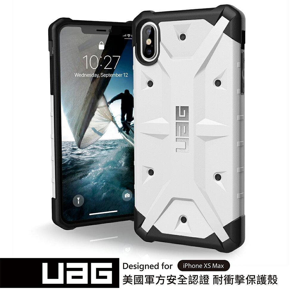 UAG iPhone XS Max 耐衝擊保護殼-白 (下單贈Riivan鋼化玻璃抗油汙抗刮保護貼)