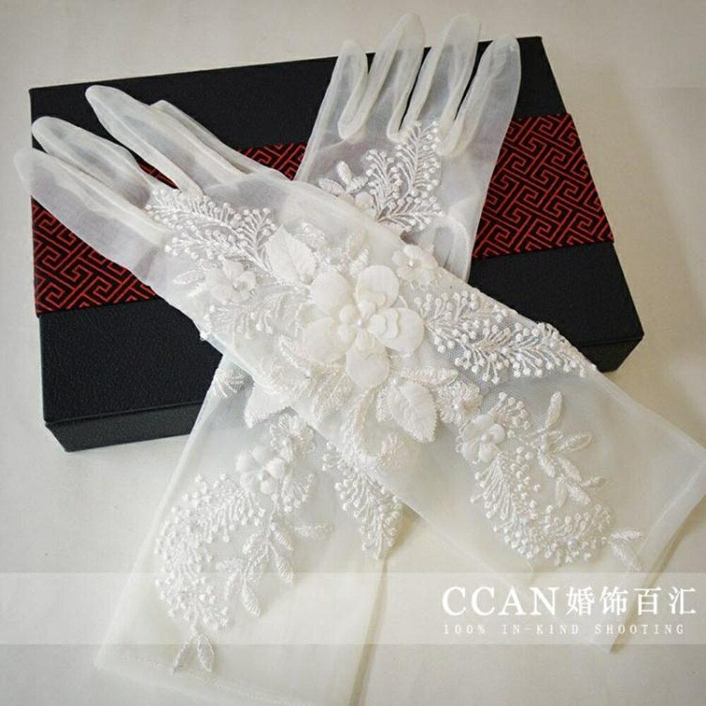新娘手套  韓式精致蕾絲繡花長短款手套新娘結婚飾品 coco衣巷 2