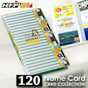 45折~10本量販~HFPWP 120名名片簿 快樂學園 ^~  ^~ 環保  製 PA2