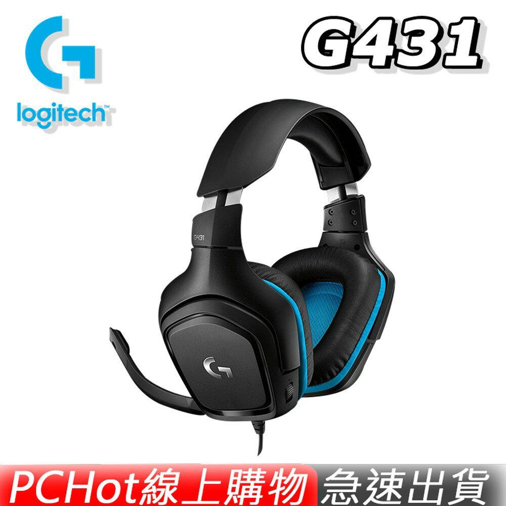 [贈耳機架] Logitech 羅技 G431 7.1 聲道 有線 遊戲 電競耳機麥克風 PCHot