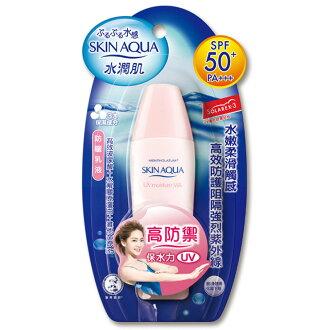 曼秀雷敦 水潤肌防曬乳液 42g