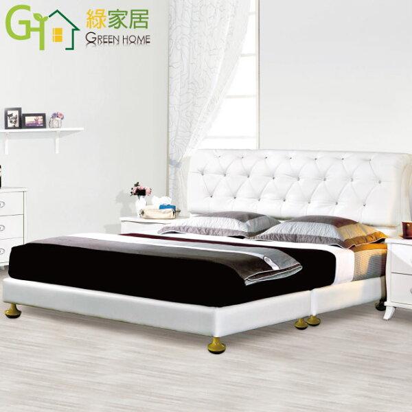 【綠家居】喬美仕時尚白6尺皮革水鑽雙人加大床台組合(不含床墊)