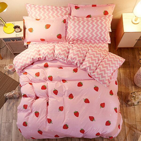 哇哇購:哇哇購個性印花三件式被套床包組單人小草莓