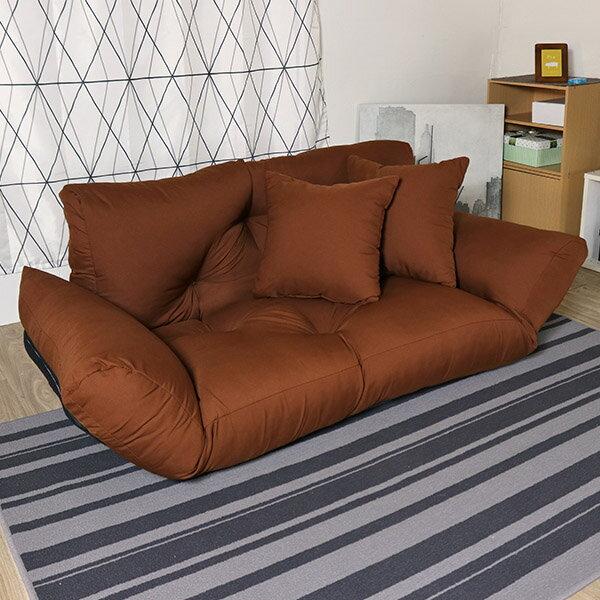 雙人沙發  貴妃椅  扶手沙發《日系扶手雙人沙發床椅》-台客嚴選 1