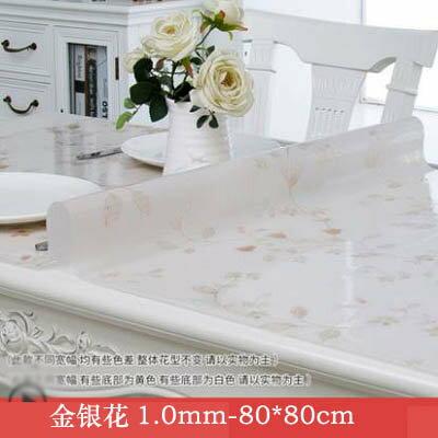 【1.0mm軟玻璃桌墊-80*80cm-1款組】PVC桌布防水防燙防油免洗膠墊(可定制)-7101001