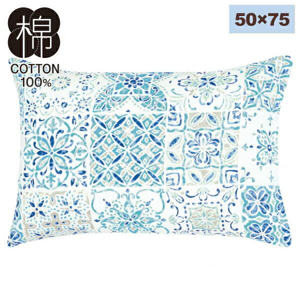 純棉枕套 MOSAIC 50×75 NITORI宜得利家居 - 限時優惠好康折扣