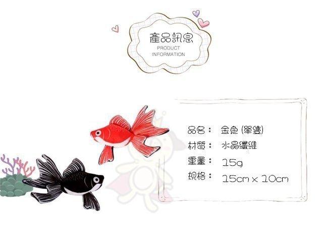 48小時出貨 寵喵樂 魚你同在一起《仿真小金魚 貓玩具》新鮮魚獲 魚魚內含貓薄荷 約15cm 6