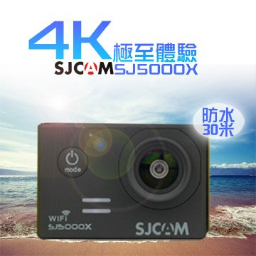"SJcam SJ5000X 運動攝影機 黑色""正經800"""