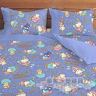 *華閣床墊寢具暢貨中心*《HELLO KITTY/KIKI LALA/酷企鵝 55週年太空風系列-藍色》美式薄枕套 一組二入 MIT