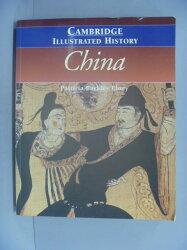 【書寶二手書T7/歷史_ZIY】The Cambridge Illustrated History of China_E