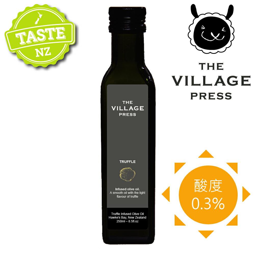 【壽滿趣- 紐西蘭廚神系列】松露風味橄欖油(250ml 單瓶散裝) - 限時優惠好康折扣