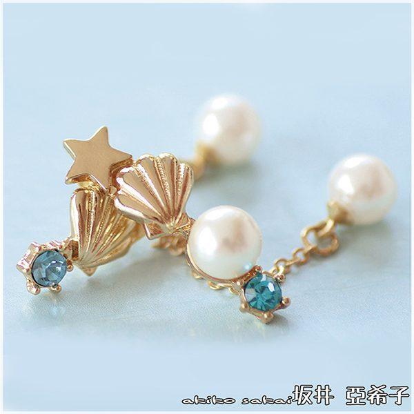 『坂井.亞希子』海洋風格星星貝殼珍珠耳環925銀針
