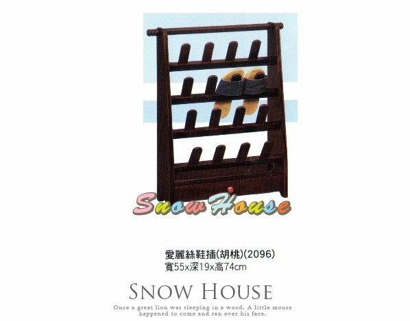 ╭☆雪之屋居家生活館☆╯AA578-06/P654-03 愛麗絲鞋插( 胡桃 ) 鞋架 / 鞋櫃 / 拖鞋架