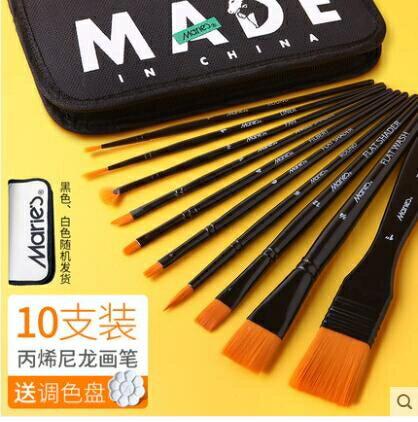 馬利油畫筆套裝美術專用畫筆丙烯水粉筆刷子扇形排筆