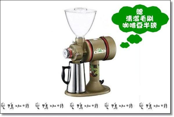 《愛鴨咖啡》楊家飛馬牌 206N 營業用 超強馬力 加強版 電動 磨豆機 贈毛刷+清潔錠
