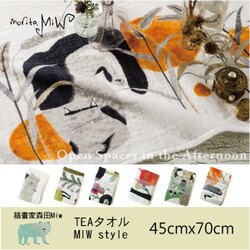 morita MiWx楠橋紋織/ 棉100%茶巾-貓