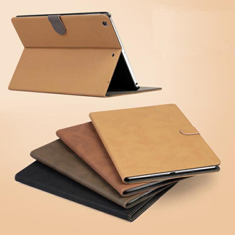 新iPadair2保護套復古款10.2寸min2/3套mini5/4殼pro10.5