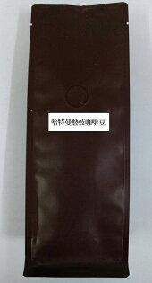 鏡感樂活市集:肯啃咖啡哈特曼藝妓咖啡豆(酒釀SHB)227g包(半磅)