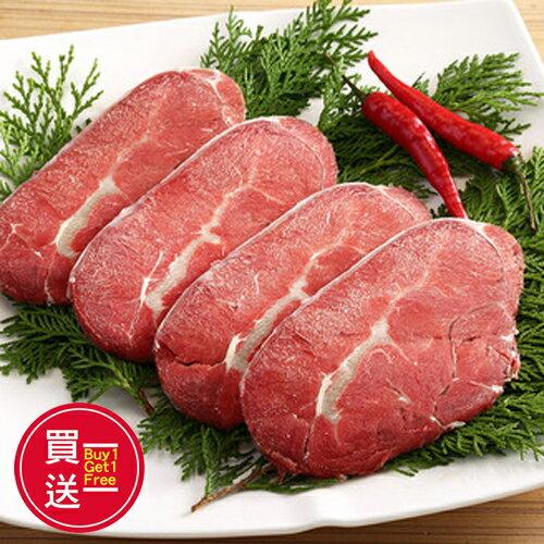 紐西蘭低脂牛燒肉片280g/買一送一共2盒~低脂多汁不油膩~優食網海鮮肉品